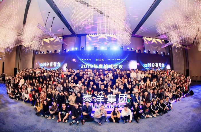 GDC portfolio Mountain Top Receives 180m RMB investment from Bytedance