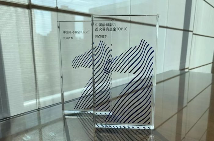 GDC is named as China's Top 10 Most Prosing First-Time Fund and China's Top 20 Dark Horse Fund by 36Kr