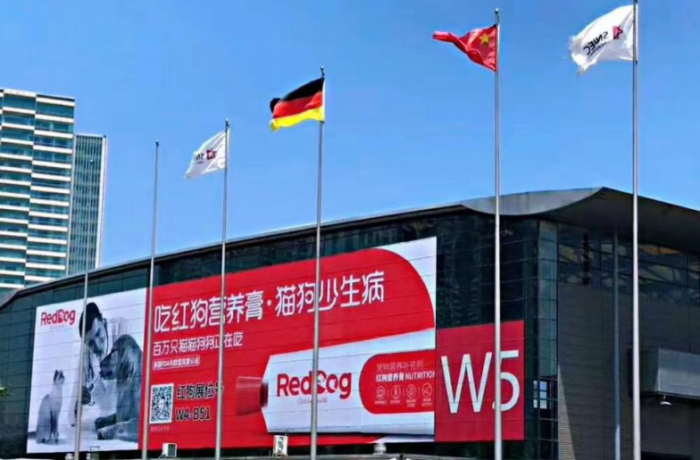 GDC invests in RedDog 200m RMB first round funding