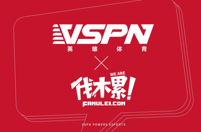 VSPN completes acquisition of leading E-sports content producer Famulei